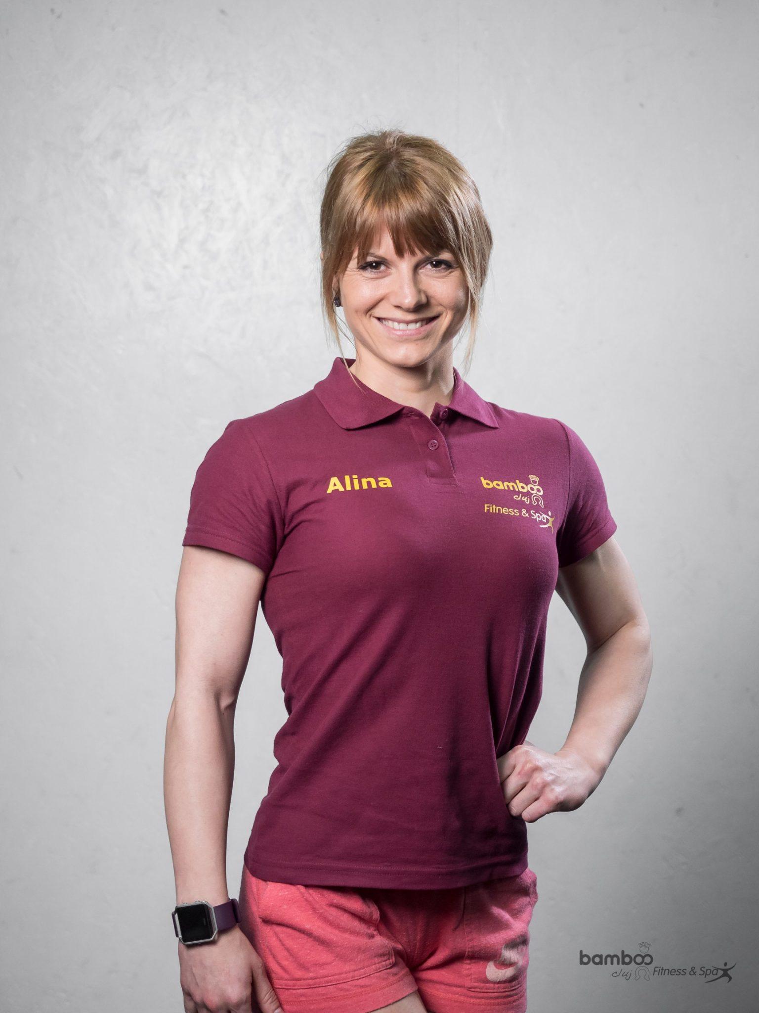Alina Așchilean